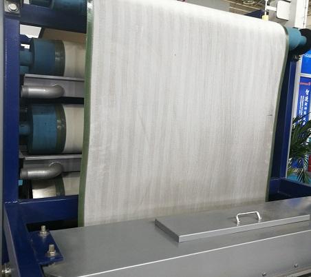 Polyester Screen Mesh